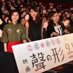 【悲報】女優松岡茉優さん、声優とアニメ監督に負ける