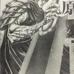 【画像】原哲夫が描いたベルセルクのガッツwwwwww