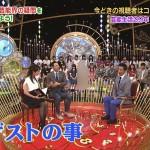 【画像】日テレの新番組に高畑裕太wwwwwww
