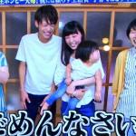 【画像】15歳で妊娠、16歳で出産 自立して生活する高校生夫婦に日本中が感動