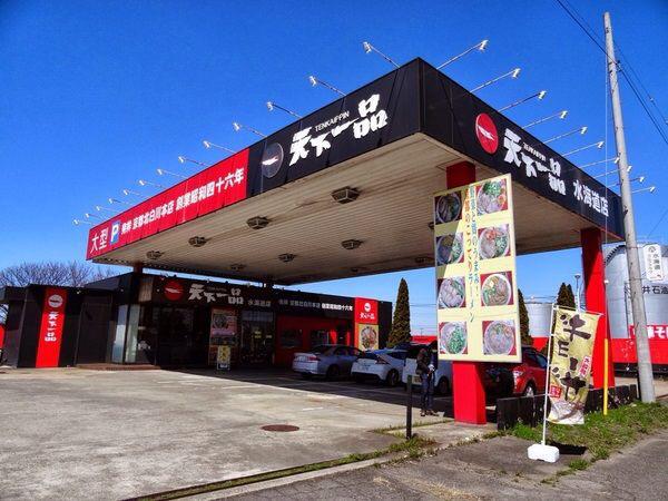 【画像】閉店したガソリンスタンドが天下一品になってた