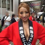 【画像】カープ女子の加藤紗里さん、ガチでエロすぎる