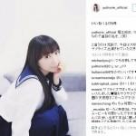 【画像】堀江由衣(17)さんが現役女子高生のセーラー服姿を公開