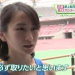 【画像】パラリンピックに即ハボアスリート現る