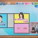 【画像】音ゲーマー弟を殺した竹内愛美さん、1ヶ月前まで超美人だった