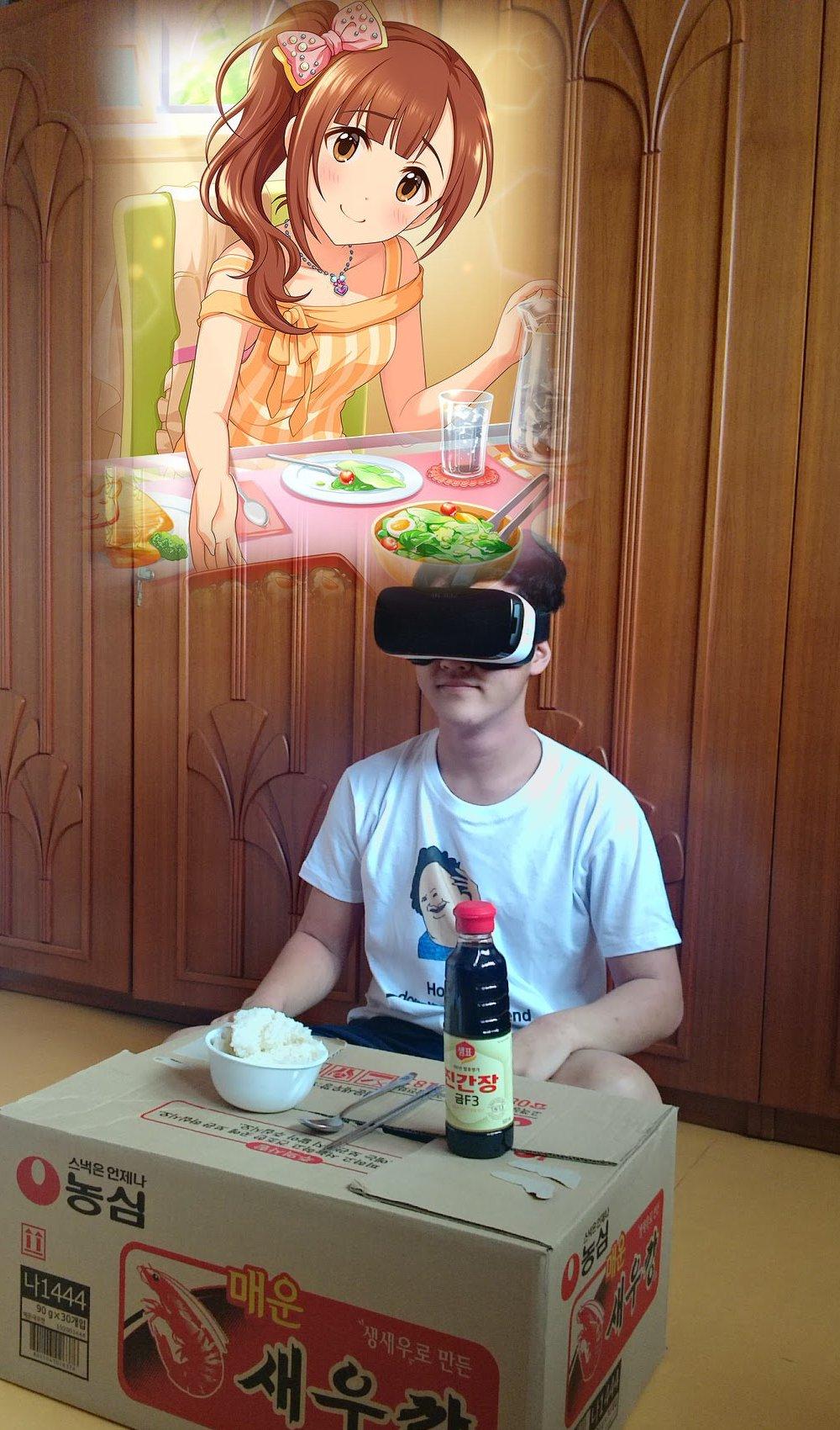 【画像】韓国人、VR技術をとんでもない事に使う