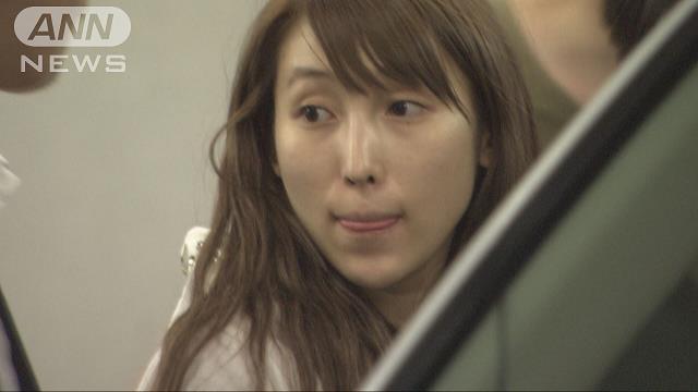 【画像】美人局で逮捕された犯人(25)のご尊顔wwww