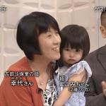 【画像】吉田沙保里の姪っ子、かわいすぎる