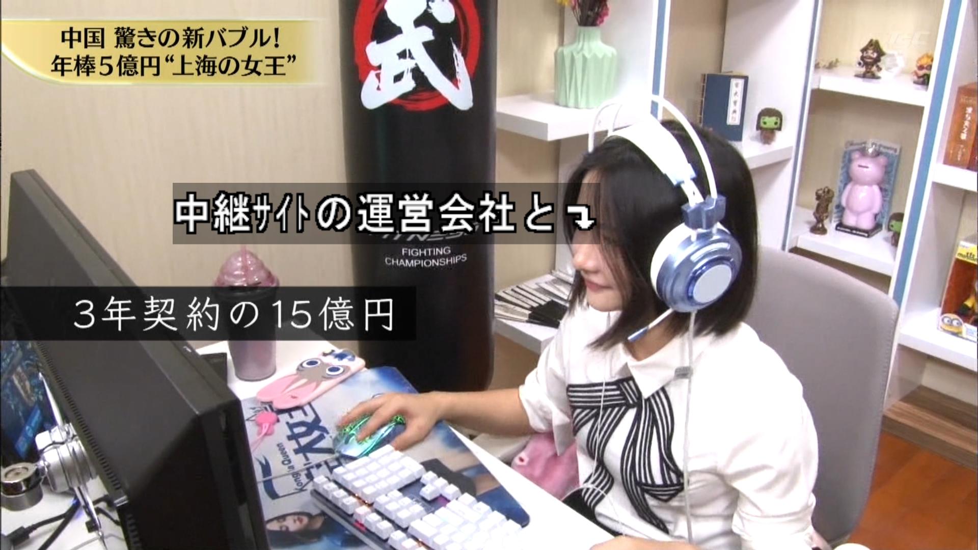 【画像】中国の美少女ユーチューバー 年収5億円