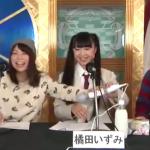 新田恵海さん、共演者に電マを手渡されて放送事故に