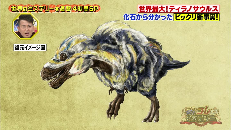 【悲報】ティラノサウルスの鳴き声、鳩と同じだった