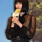 【朗報】橋本愛ちゃん、ゴリラ期を終えて再び全盛期並みのキレを取り戻す