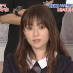 【悲報】深田恭子さん・・・