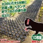 【画像】彡(^)(^) 「猫避けのトゲ置いたろ!」