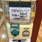 これは天才の発想。カプセルに50円玉1枚と10円玉5枚を入れて両替機にしたガチャに感心の声