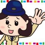 【悲報】東京メトロのイメージキャラ「駅乃みちか」が性的すぎてフェミ発狂、炎上wwwwww