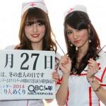 【朗報】福岡の女子大生、ガチで可愛すぎる