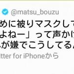 【悲報】ダウンタウン松本、田村淳の小判鮫テレビディレクター重藤尚志にディスられる