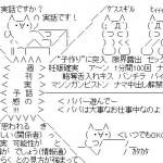 【朗報】北川景子、裸エプロンでいつでもOKのウィシュ妊娠