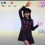 【画像】芦田愛菜ちゃんの現在wwwww