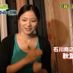 【画像】テレ朝で爆乳瓦割り女子wwwww