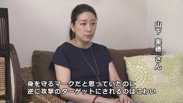 マタニティマークをつけた妊婦への襲撃事件相次ぐ 「妊娠がバレれば攻撃される」