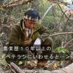TOKIO城島、「日本農業新聞」を定期購読 農業知識に農家「そこに気づくのがすごい…」
