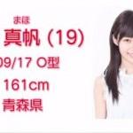【動画】NGT48のメンバー、生配信中にセックスwwwwww