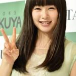 【画像】岡山の奇跡・桜井日奈子(19)が超絶劣化