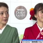 【画像】西川史子先生が激痩せ