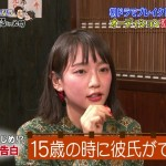 【悲報】吉岡里帆さん、恐らく非処女