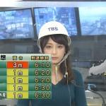 【画像】TBSのアナ可愛すぎワロタwwww
