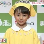 【画像】日本一可愛い小学一年生wwwwwwwwww