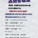 【悲報】稲田防衛大臣、自衛隊に馬鹿にされる