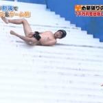 石橋貴明の番組、BPO審議対象に 「裸になれば笑いが取れるという低俗な発想は許し難い」