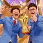 『M-1グランプリ2016』銀シャリが優勝 12代目王者に