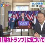 不倫疑惑のテレ朝・田中萌&加藤アナ「グッド!モーニング」出演せず