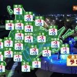北海道-27°Cwwwwww