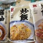 ローソンの300円定食wwwww