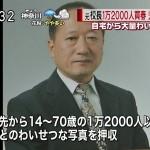 【悲報】変態教師の懲戒処分人数、過去最多wwwwwwwwww