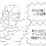 """【朗報】若者の約52%が""""クリぼっち"""""""