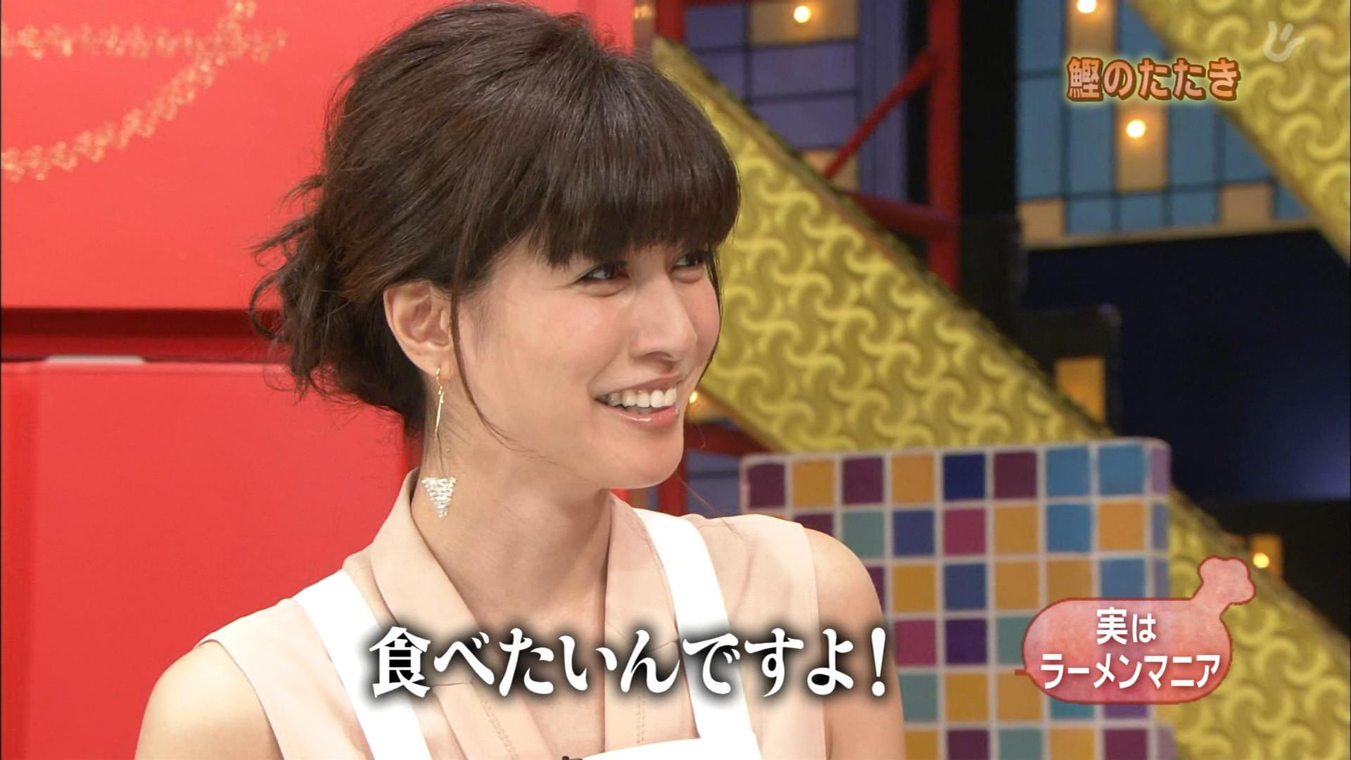 【画像】内田有紀(41)「ざんね~ん(笑) もうオバサンでしたぁ Hできませぇーん!」ビラビラ