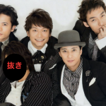 【悲報】SMAP 大晦日に4人で慰労会