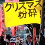 渋谷でクリスマス粉砕デモ開催!「非モテの人権を踏みにじるな」等の熱いコールが響き渡る