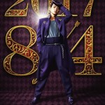 【画像】実写『ジョジョの奇妙な冒険』 山崎賢人扮する仗助のビジュアル公開