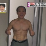 【画像】鈴木宗男、ベンチ120kg挙げる筋肉ゴリラだった。胸板やべえ
