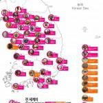 韓国「日本が少女像撤去を撤回しないなら、少女像をガンガン増やしていく」