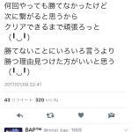 【悲報】モンスト広報さん、ユーザーを煽り炎上
