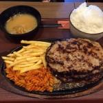 このハンバーグステーキ定食を食べきれば無料wwwww