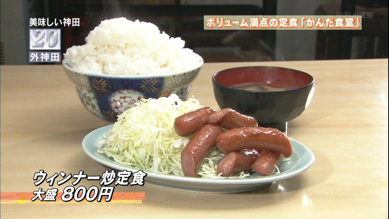 【画像】東京で人気の激安大盛り定食wwwww